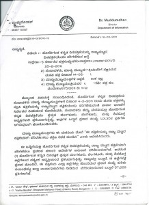 objection-to-yeddyurappa's-approval-for-statewide-paper-page1