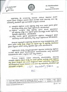 objection-to-yeddyurappa's-approval-for-statewide-paper-page2