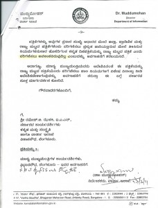 objection-to-yeddyurappa's-approval-for-statewide-paper-page3