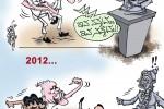 ಅವನಲ್ಲ … ಇವನು…!!: ದಿನೇಶ್ ಕುಕ್ಕುಜಡ್ಕ