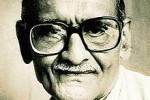 ಪಗೋ ಎಂಬ ನಿಷ್ಠ ಪತ್ರಕರ್ತರೂ, ಪ್ರಾಯೋಜಕತ್ವದ ಪ್ರಶಸ್ತಿಯೂ