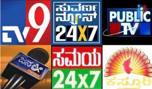 kannada-news-channels