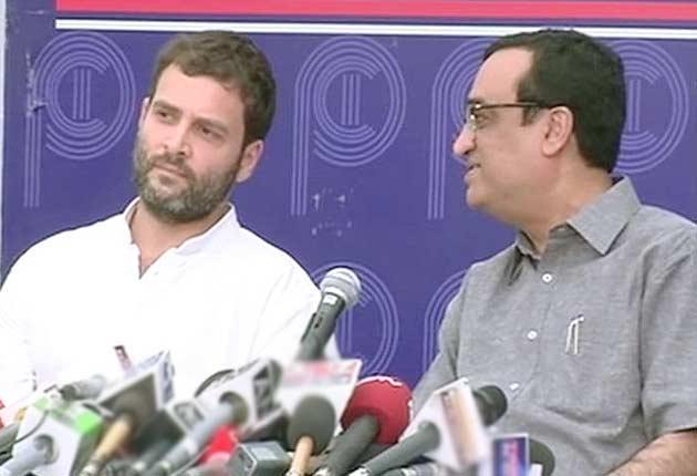 Rahul_Gandhi_Ajay_Maken