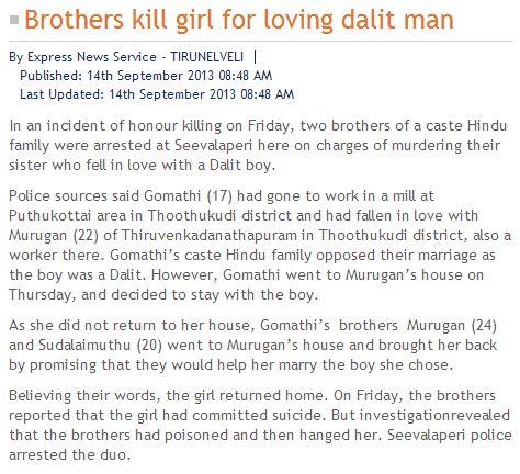 gomathy-murugan-honour-killing