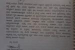 CET ಮತ್ತು ಕಾಮೆಡ್-ಕೆ ಗಳಲ್ಲಿ ಡ್ರಾಪ್ಔಟ್ ಅಕ್ರಮ : ಅರ್ಹರಿಗೆ ಮತ್ತು ಪ್ರತಿಭಾವಂತರಿಗೆ ಅನ್ಯಾಯ