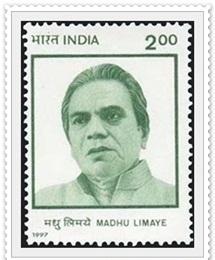 madhu-limaye-postal-stamp