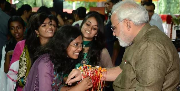 modi-rakhiday