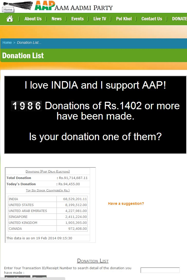 aap-donation-19022014