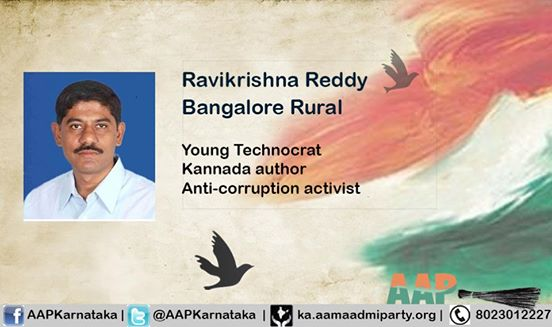 AAP-BLR-Rural-MP-candidate