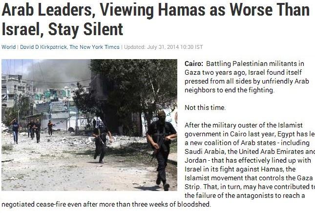gaza-arab-silent