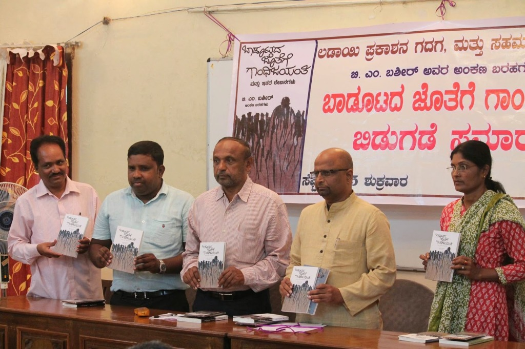 basheer-book-release-dinesh-1