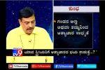 TV9 ಬ್ಲಾಕ್ಔಟ್ ಮತ್ತು ಭಯೋತ್ಪಾದಕ ಜ್ಯೋತಿಷಿಗಳ ವಿರುದ್ಧದ ಚಳವಳಿ