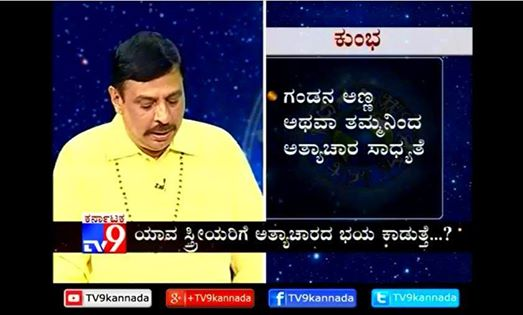 tv9-media-astrologer