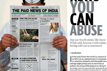 Paid News ಕುರಿತಾದ ಸಂಗತಿಗಳು