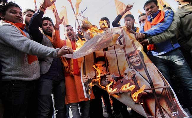 PK_poster_burning_Jammu