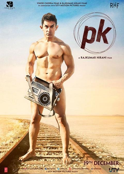 pk-poster