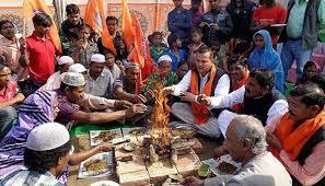 Agra Conversion
