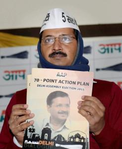 AAP manifesto release