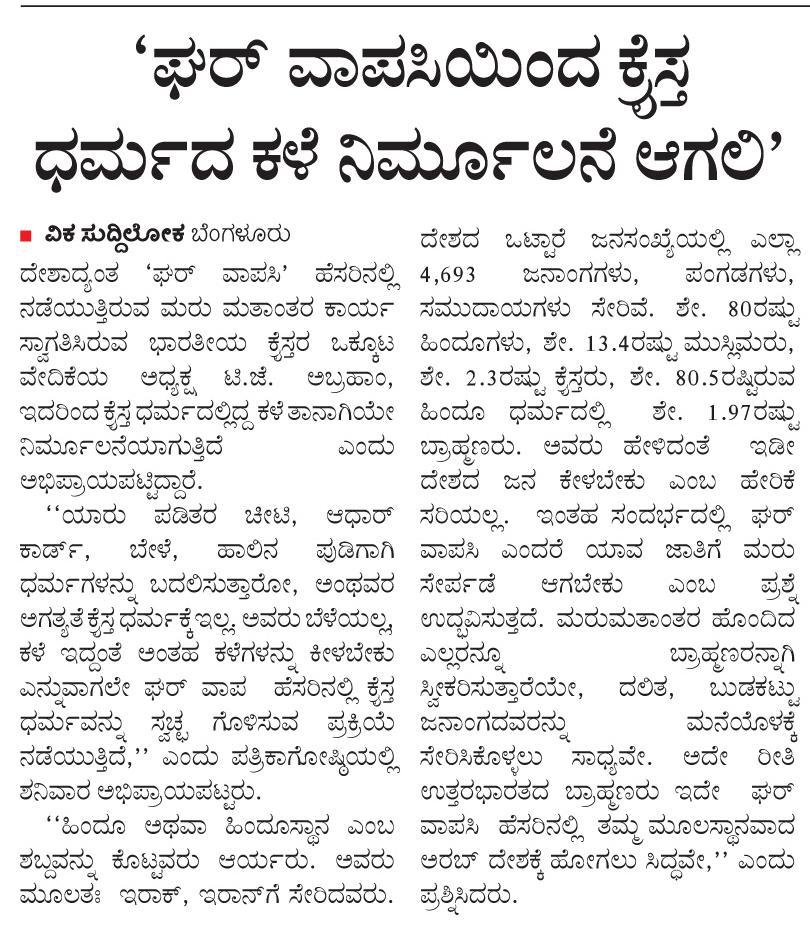 vijaykarnataka-feb0115