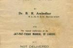 ಕಾನ್ಶಿರಾಂ – ಕಲ್ಲಿದ್ದಲ ಕಗ್ಗತ್ತಲೆಯನ್ನು ಕೊಹಿನೂರೊಂದು ಕಳೆದ ಕಥೆ : ಭಾಗ-2