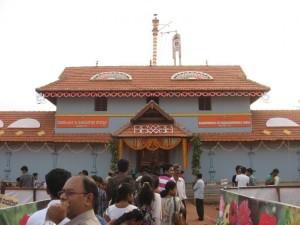 sri-mahalingeshwara-temple_1409380877